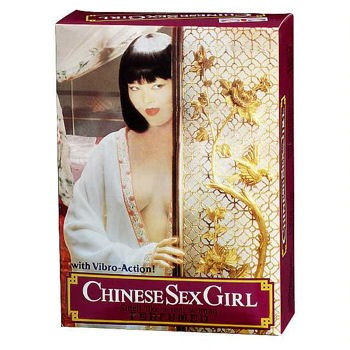 Vibrating Chinese Sex Doll